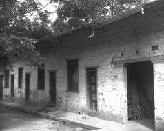 安徽省某县委大院内的四合院宿舍墙壁