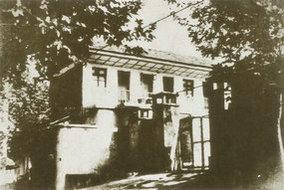 安庆藏书楼旧址