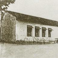 安庆尚志学堂旧址