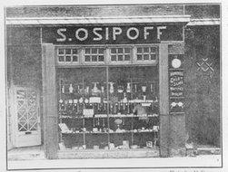 奥西波夫珠宝、钟表、眼镜店