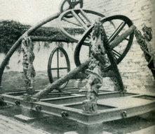北平观象台玑衡抚辰仪