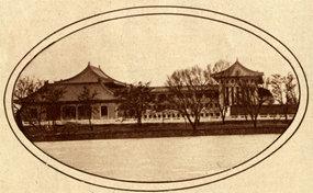 北平图书馆侧面摄影