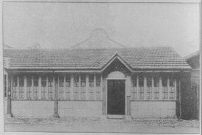 东方图书馆