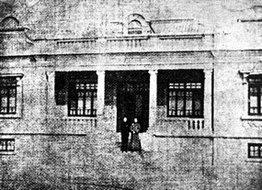 高桂滋公馆