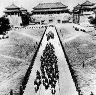 八国联军开进紫禁城