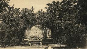 北京的公主坟