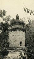 北京兜率寺墓地的塔