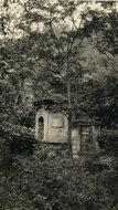 北京兜率寺八号墓地