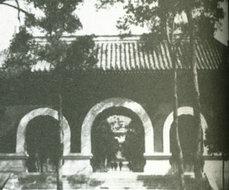 北伐阵亡将士公墓大门