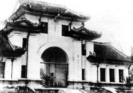 桂林靖王府