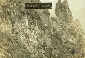 褒城石门汉碑及栈道之景