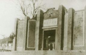 安庆马炮营起义旧址