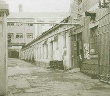安徽省党务干部学校旧址