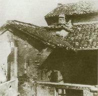 """安徽""""岳王会""""总会旧址"""