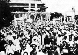 北京各界群众在天安门集会