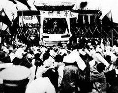 北伐军攻克武昌召开军民联欢大会