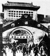 北伐军进入济南城