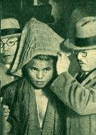 20世纪30年代初的日本时事:日本滨口首相被刺案中的凶手