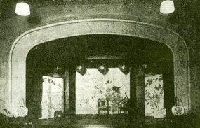 北平协和礼堂