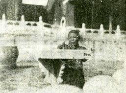 北平太和殿孙中山逝世纪念会