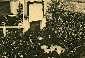 暗杀奥匈帝国太子引起欧战的刺客纪念碑揭幕