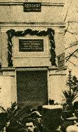 暗杀奥匈帝国太子引起欧战的刺客纪念碑