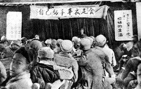 1943年八路军驻延安部队召开生产动员大会