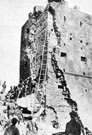 安阳战役水冶战斗中被八路军摧毁的日军碉堡