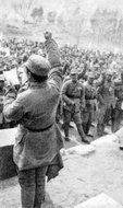 1945年起义伪军在表决心