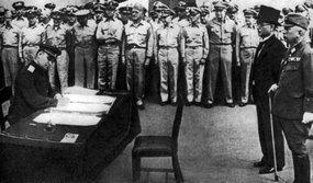 1943年日本投降签字仪式