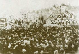 安徽人民庆祝抗战胜利