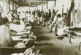 安徽泾县南堡村的新四军前方医院