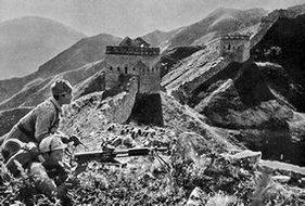 转战在古长城喜峰口的八路军