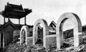 被日军烧毁的阜平西庄普佑寺