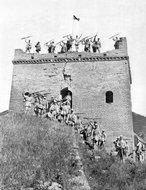 八路军攻克涞源东团堡
