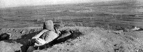 1945年归绥市的八路军阵地