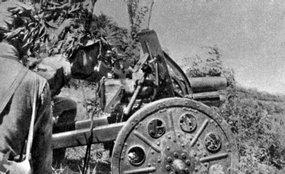 1945年八路军炮兵阵地