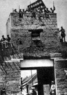 1945年八路军胶东部队解放平度城