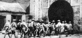 1945年八路军胶东部队进军胶县城
