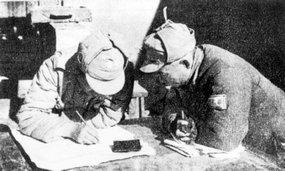 被俘国民党军胡宗南部高级军官介绍兵力部署情况