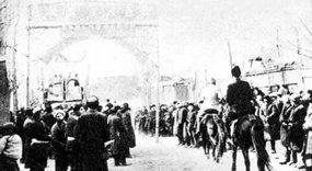 解放军进疆部队于1950年2月进抵祖国边陲伊犁