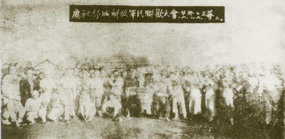 安徽舒城解放