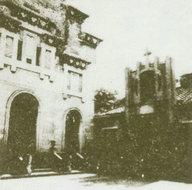 安庆天主教堂
