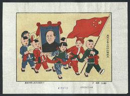 年画作品《庆祝中华人民共和国成立》