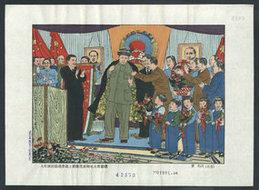 年画《人民政治协商会议上新疆代表向毛主席献礼》