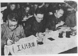 工人代表们在写票选举正副市长和市府委员