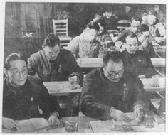 华东军政委员会第一次会议的一角