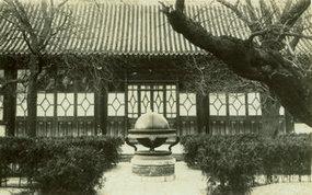 庭院中的铁球