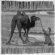 包头工人编织的地毯之一