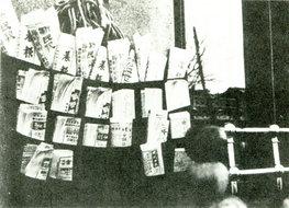 北京街头的卖报摊